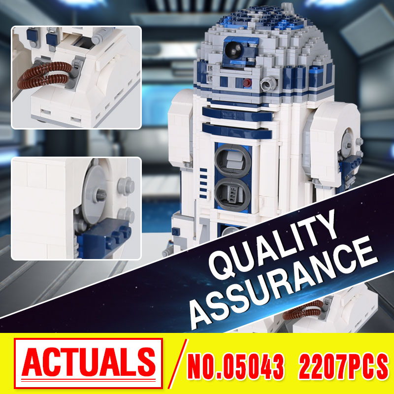 Lepin 05043 Genuine Star Series The R2 Robot Set D2 Out of print Building Blocks Bricks Toys 10225 wars birthday christmas gifts new lepin 21009 632pcs genuine creative series the out of print 1 17 racing car set building blocks bricks toys
