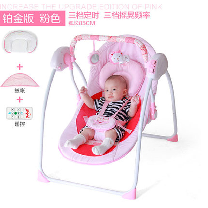 d3f8defda2ff Aliexpress.com   Buy Bluetooth Remote Control Baby Toddler Swing ...
