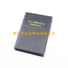 Sample of electronic components, patch, ic resistor, capacitor, inductor, package, component sample, component book