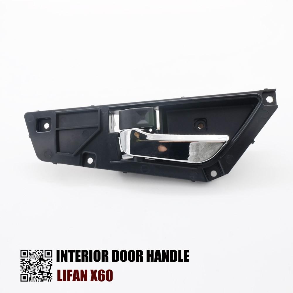 Внутренняя дверная ручка для LIFAN X60