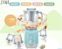 Food processor Juicer Mixer Mincer Blender Multifunctional electric household  Meat Drinder Chopper Stirring 1.2L 200W