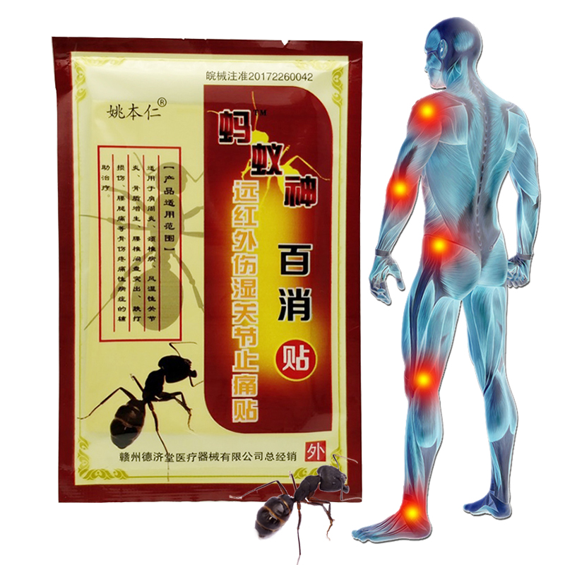 40Pcs Traditional Plaster Mayi Baixiao Tie Relaxation Capsicum Herbs Plaster Joint Pain Killer Back Body Massager C509