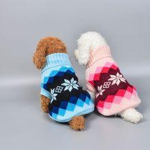 Классическая одежда для собак, зимний клетчатый свитер, водолазка для щенка, зима-осень, толстовки с высоким воротником, одежда для питомца, свитер, поставка