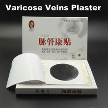 10 piece Varicose Veins Plaster Varicose Veins Cure Patch Vasculitis Natural Solution Chinese Herbal Treatment Vasculitis Patch