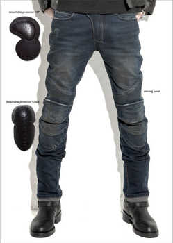 Newest uglyBROS Featherbed jeans The standard version car ride jeans trousers Motorcycle jeans Drop the jeans Blue and gray - DISCOUNT ITEM  5% OFF All Category