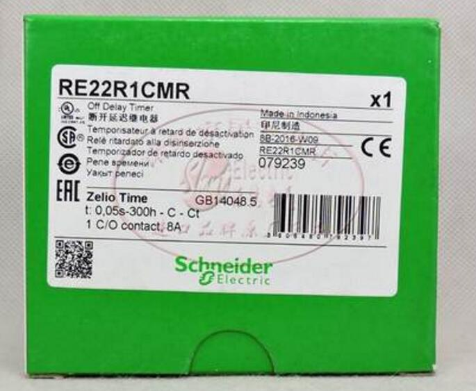 Power-off delay time relay new version RE22R1CMR RE22-R1CMR replace RE7RA11BU RE7-RA11BU hhs6a correct time countdown intelligence number show time relay bring power failure memory ac220v