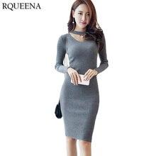Rqueena Новое поступление 2017 года пикантные элегантное платье Для женщин для офиса с длинным рукавом осень-зима Холтер Bodycon вязаный серый Платья-свитеры