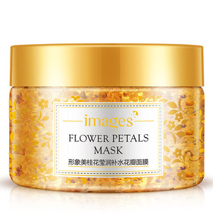 Image 3 - Images Flower Petals Sleeping Mask Cream No Wash Moisturizing Night Cream Anti Aging Anti Wrinkle Nutrition Face Cream