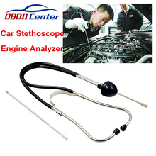 Newly Car Engine Stethoscope Automotive Cylinder Stethoscope Auto Mechanics Engi