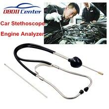 Newly Car Engine Stethoscope Automotive Cylinder Stethoscope Auto Mechanics Engi