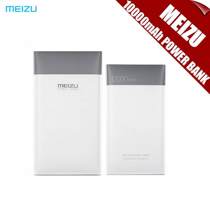 bilder für Ursprüngliche MEIZU Energienbank M8 M10 Reale Kapazität 10000 mAh Energienbank Schnellladung Hohe Kapazität 5 V/2A 9 V/2A für Smartphone
