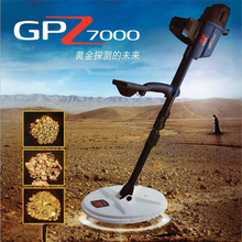 Sale Original GPZ7000 Gold Deep Kit Metal Nugget Gold Detector Ground Underground Gold Bug Pro Finder Digger Price Bounty Hunter