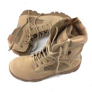 Trekking Tactical hunting shoe