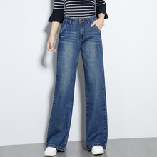Hot Sale 2019 Spring Autumn Jeans Women Wide Leg Pants High Waist Loose Casual Jeans Female Pocket Denim Pants Vaqueros Mujer tie waist pocket wide leg jeans
