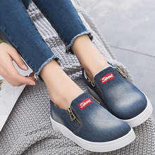Fashion Sneakers Women Denim Canvas Shoes Vulcanize
