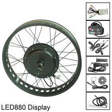 48V жира, фара для электровелосипеда в Conversion Kit кгс 500/750/1000/1500W электрический Снежный велосипед Conversion Kit с LED880 Дисплей для 4,0 жира шин