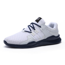 new autumn men's non-slip shoes students large size lightweight flying woven