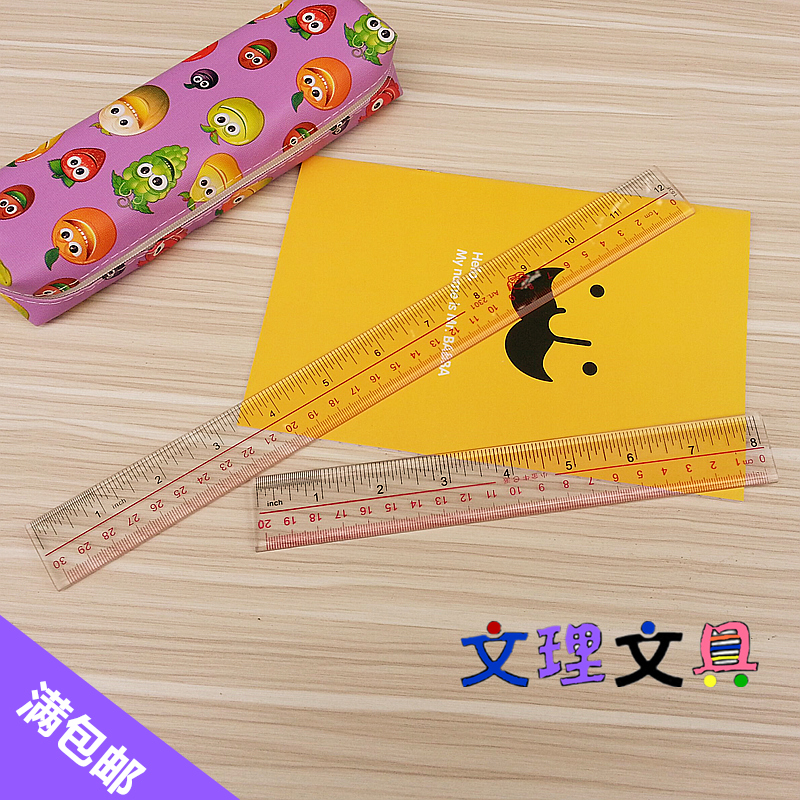 Organic Glass Ruler Multifunctional Drawing Ruler For School And Office 20cm-30cm Cm And Inch Double Scale Free Shipping