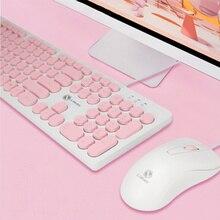 Компьютерная периферийная USB профессиональная высококачественная однотонная клавиатура и мышь комплект стиль досуга проводной штекер игровая мышь клавиатура