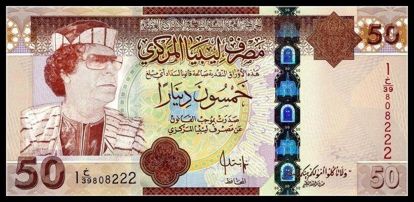 Libya 50 Dinars 2008 P 75 Original banknote UNC World Africa collection Genuine real paper money