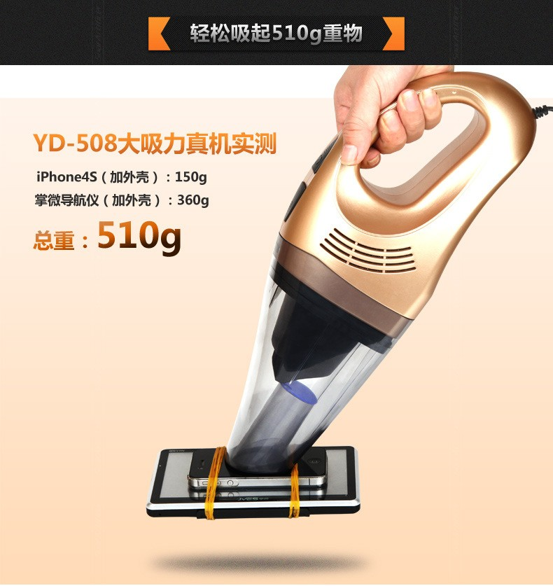 black-red-gold-12V-100W-Car-Vacuum-Cleaner-Wet-And-Dry-Dual-use-Super-Suction-Vacuum (5)