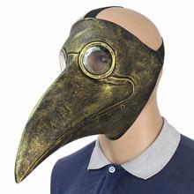 Золотая латексная маска в стиле стимпанк с полным лицом, маска в стиле панк с птицами, страшные вечерние маска на Хеллоуин для косплея с эластичным ремешком, реквизит для костюма