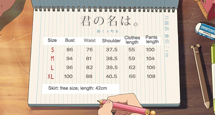 no mundurek Tachibana zniżka 1