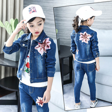 Autumn Spring School Girls Denim Clothing Set Jean Jacket+Denim Pants Jeans 2pcs Children Suit Kids 15Y