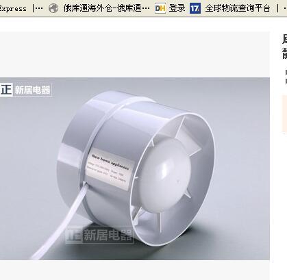 Inch Kitchen And Bathroom Exhaust Fan Exhaust Fan Exhaust Fan - Circular bathroom exhaust fan