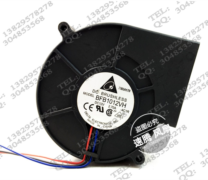 12V 2.7A 9733 BFB1012VH turbo blower oven blower fan violence