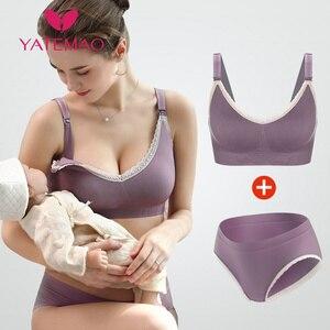Image 2 - Комплекты бюстгальтеров для кормления YATEMAO, бюстгальтер для кормящих матерей, бюстгальтер для грудного вскармливания для беременных, нижнее белье для женщин