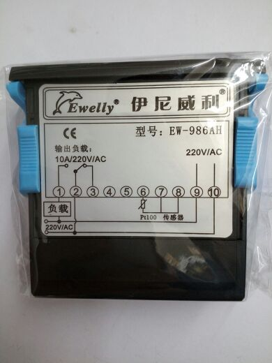 Ewelly Freezer thermostat EW-986Ah temperature controller [randomtext category=