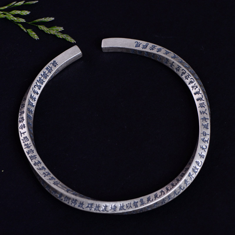 Real Solid 999 Silver Heart Sutra Bangles For Women And Men Chinese Words Vintage Thai Silver