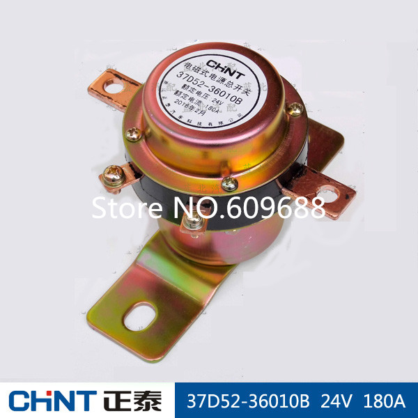 37D52 36010B 24V 180A Automobile Battery Electromagnetic Type Power Supply Protect Leakage Switch Mater Switch