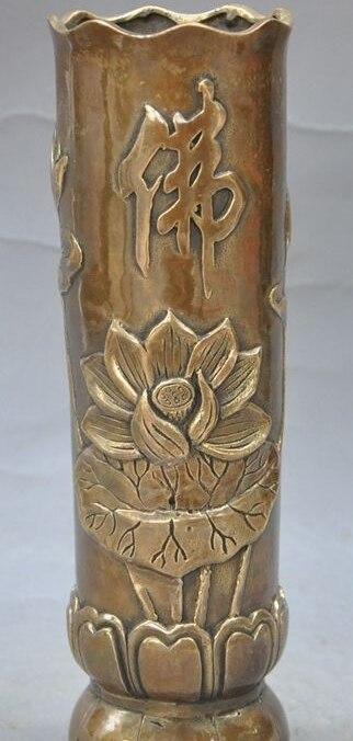 "8"" chinese buddhism bronze lotus flower buddha statue brush pot pencil vase jar"