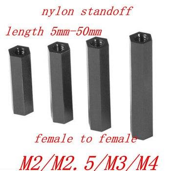 50Pcs Female to female M2 M2.5 M3 M4 Black Hex Nylon Standoff Spacer Column Flat Head Double Pass Nylon Plastic Spacing Screws 5 50pcs hex male to female m2 m2 5 m3 m4 m5 brass standoff spacer hexagonal stud spacer hollow pillars