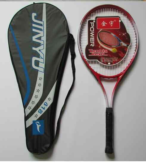 Tennis racket carbon fiber men and women single beginner 27 - inch aluminum alloy split film