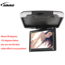 13 inches car Monitor LED digital screen Car Roof Mounted ceiling monitor, flip down monitor