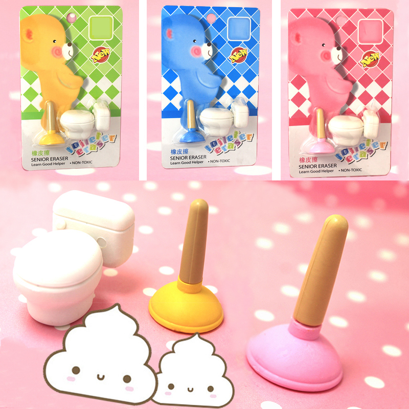 One Set Pink Cute Kawaii Toilet Plunger Rubber Blue Eraser And Pencil Student Learning Stationery For Child Creative Gift