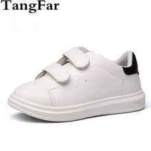 Boys Girls Fashion PU Leather Sneakers Breathable Solid Color White Causal Shoes For Kids Soft Soled