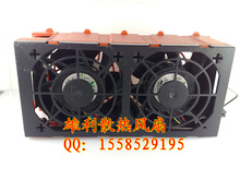 Free Delivery.X3850 X5 X3950 X5 Server Chassis Fan One set of two 59Y4848 59Y4812