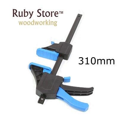 12 (310mm) Heavy Duty Bar Clamp