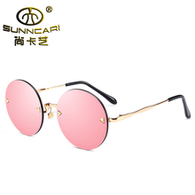 Best she cool Sunglasses - Metal Frame 1826 at discount