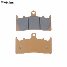 Wotefusi Front Brake Pads For Kawasaki ZX-6R ZX 600 ZX 636 A1P ZX-7R ZX 750 GPZ 900 R [PA225]