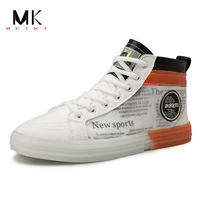 c924760852 MEIKI Spring Autumn Summer New Brand Male Casual Canvas Shoes Breathable  Tenis Fashion Men Sneaker Flats #802