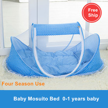 2018 Rushed Baby Mosquito Net Cover Mongolia With Support Package For Children With Portable Folding Encryption Free Installat