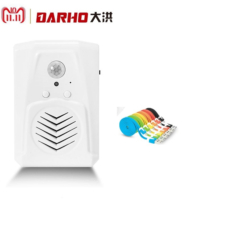MP3 Infrared Doorbell Wireless PIR Motion Sensor Player Shop Store Welcome Door Bell Entry Alarm with USB Cable Free Download shop store supermarket advertising motion sensor mp3 sound player with 128m sd memory card for sales promotion voice broadcast