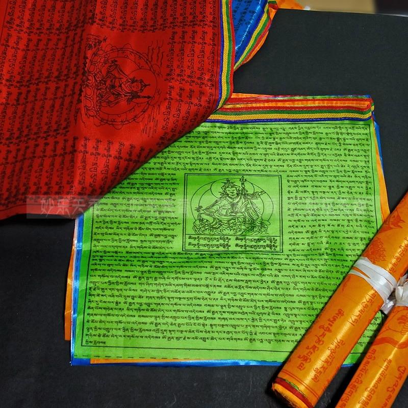 Tibetischen Gebet Fahnen Und Banner Bunting Decor Sutren Buddha Klar muster 6,5 meter Fünf Farbe 20 Garten Fahnen Set