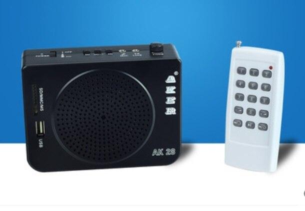 AKER AK28 loudspeaker wireless remote control high power amplifier 16w