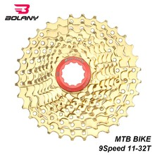 BOLANY 9 Speed Cassette 11-32T MTB Bicycle Freewheel Ratio Sprocket Gold Steel Mountain Bike Cassete Parts For Sram Shimano